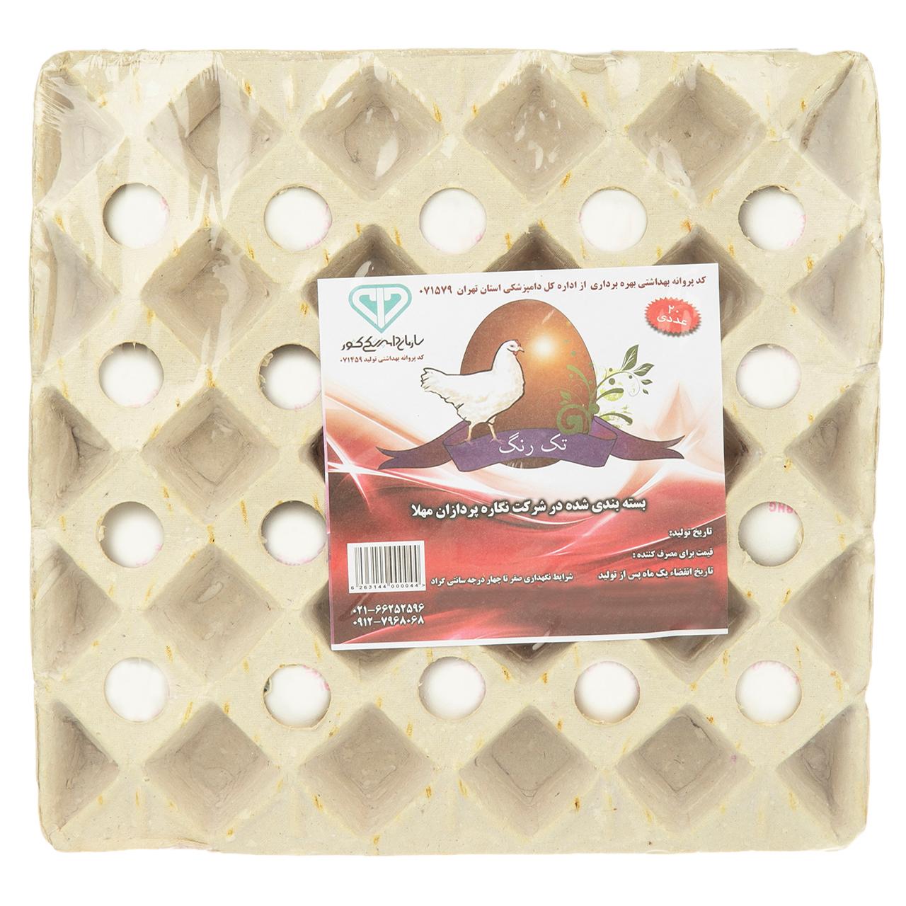 تخم مرغ تک رنگ بسته 20 عددی