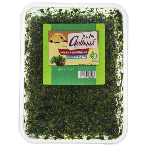 سبزی قورمه گل باز مقدار 0.82 کیلوگرم