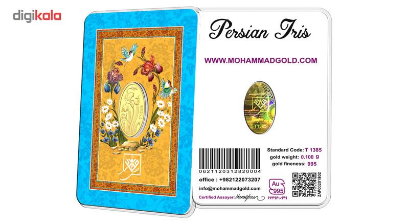 پلاک طلا 24 عیار طلای محمد مدل گل زنبق zap