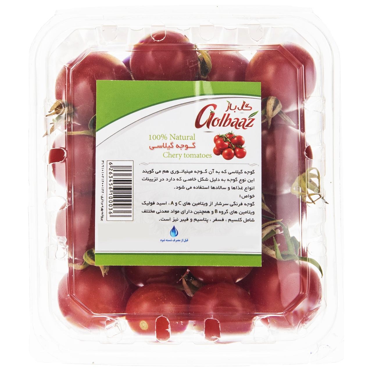 گوجه گیلاسی گل باز مقدار 360 گرم