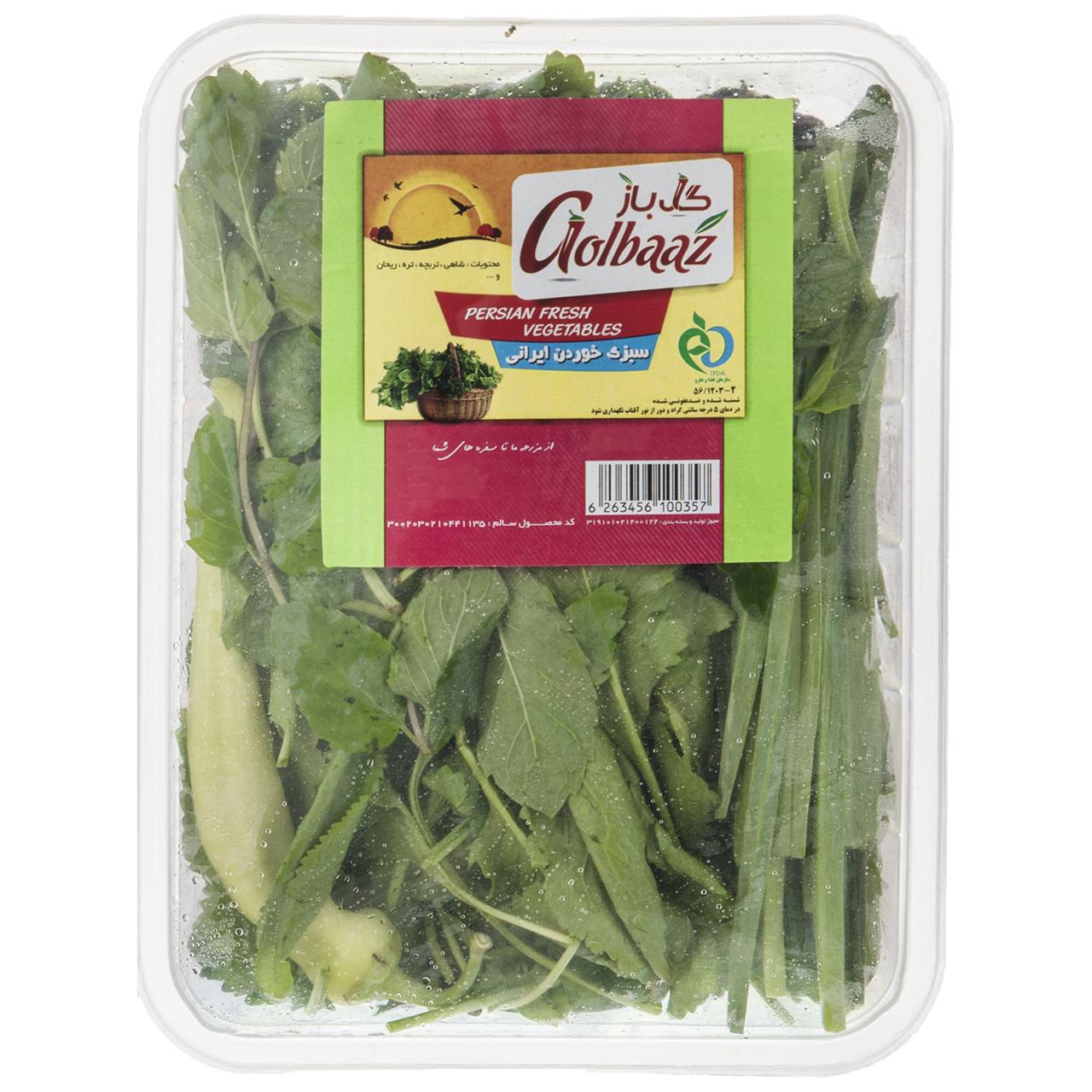 سبزی خوردن ایرانی گل باز مقدار 150 گرم