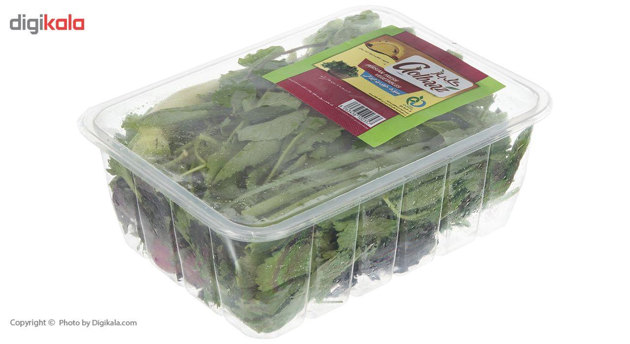 سبزی خوردن گل باز مقدار 180 گرم main 1 2