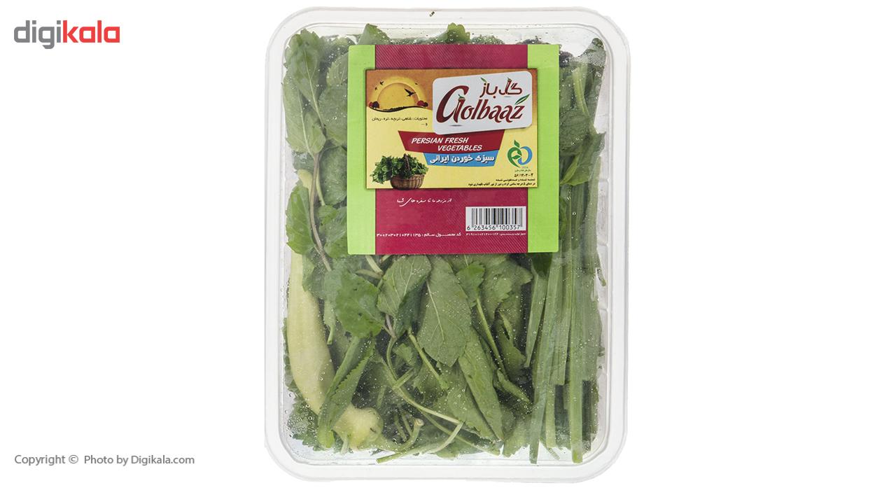 سبزی خوردن گل باز مقدار 180 گرم main 1 3