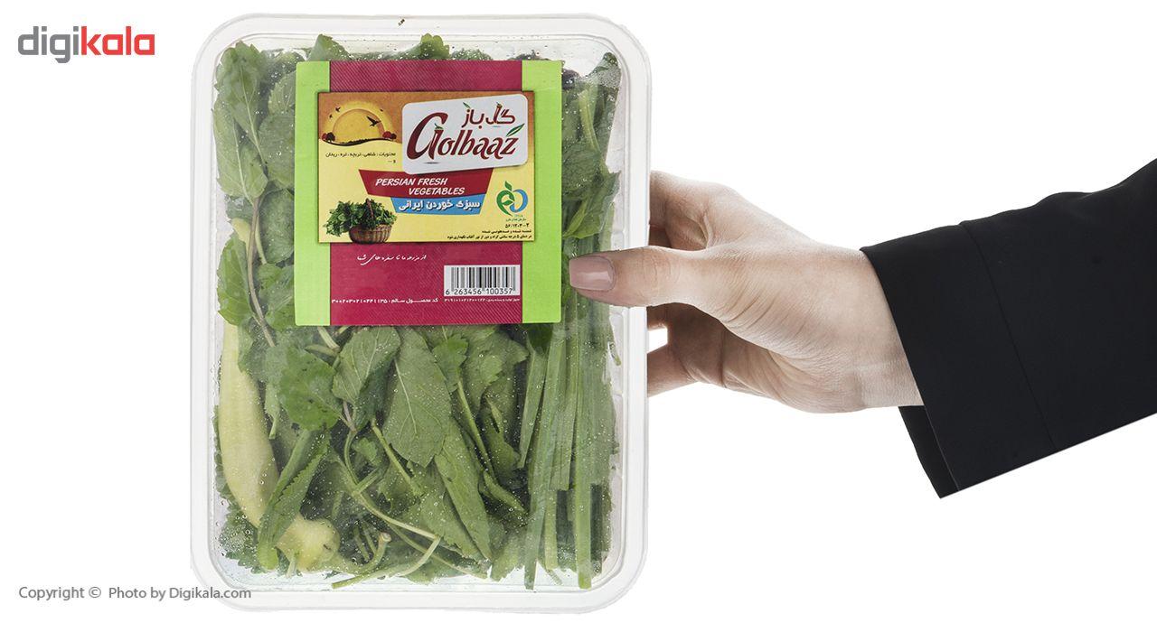 سبزی خوردن گل باز مقدار 180 گرم main 1 4