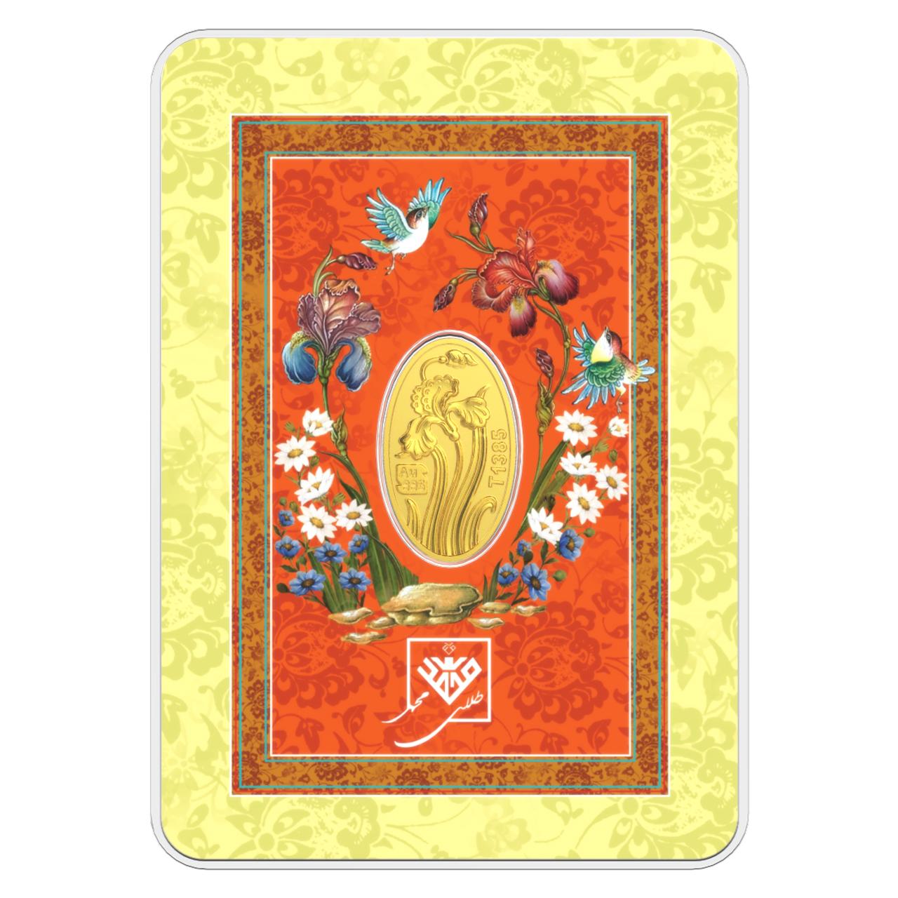 قیمت پلاک طلای 24 عیار طلای محمد مدل گل زنبق zdp