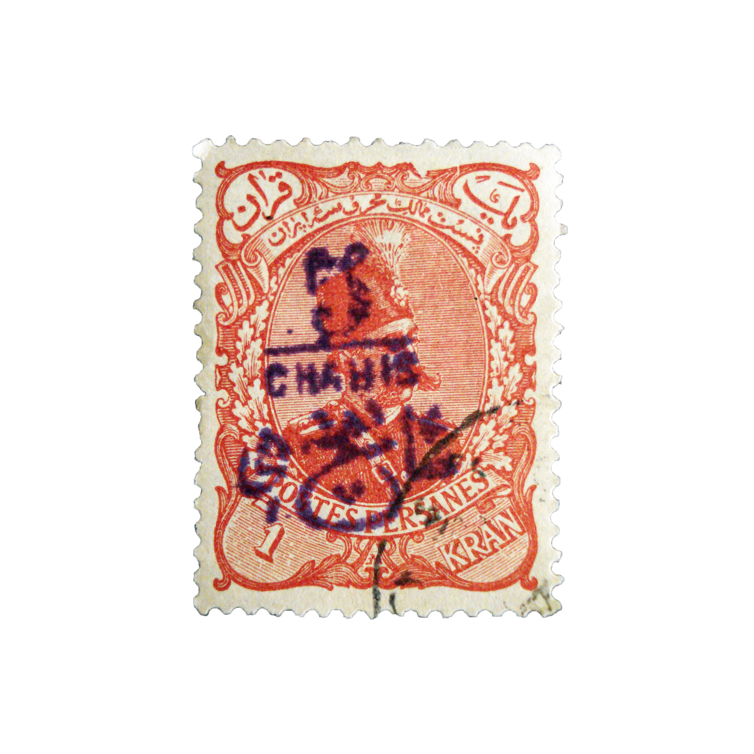 تمبر یادگاری مدل مظفرالدین شاه کد mali-6