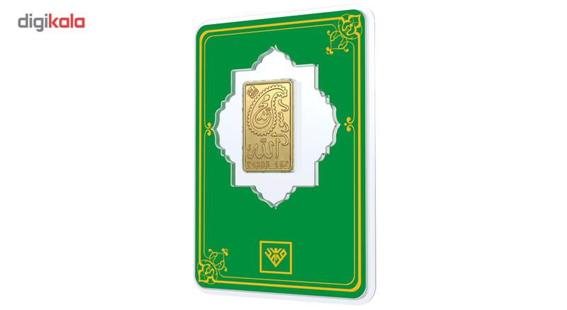 پلاک طلای 24 عیار طلای محمد مدل محمد رسول الله