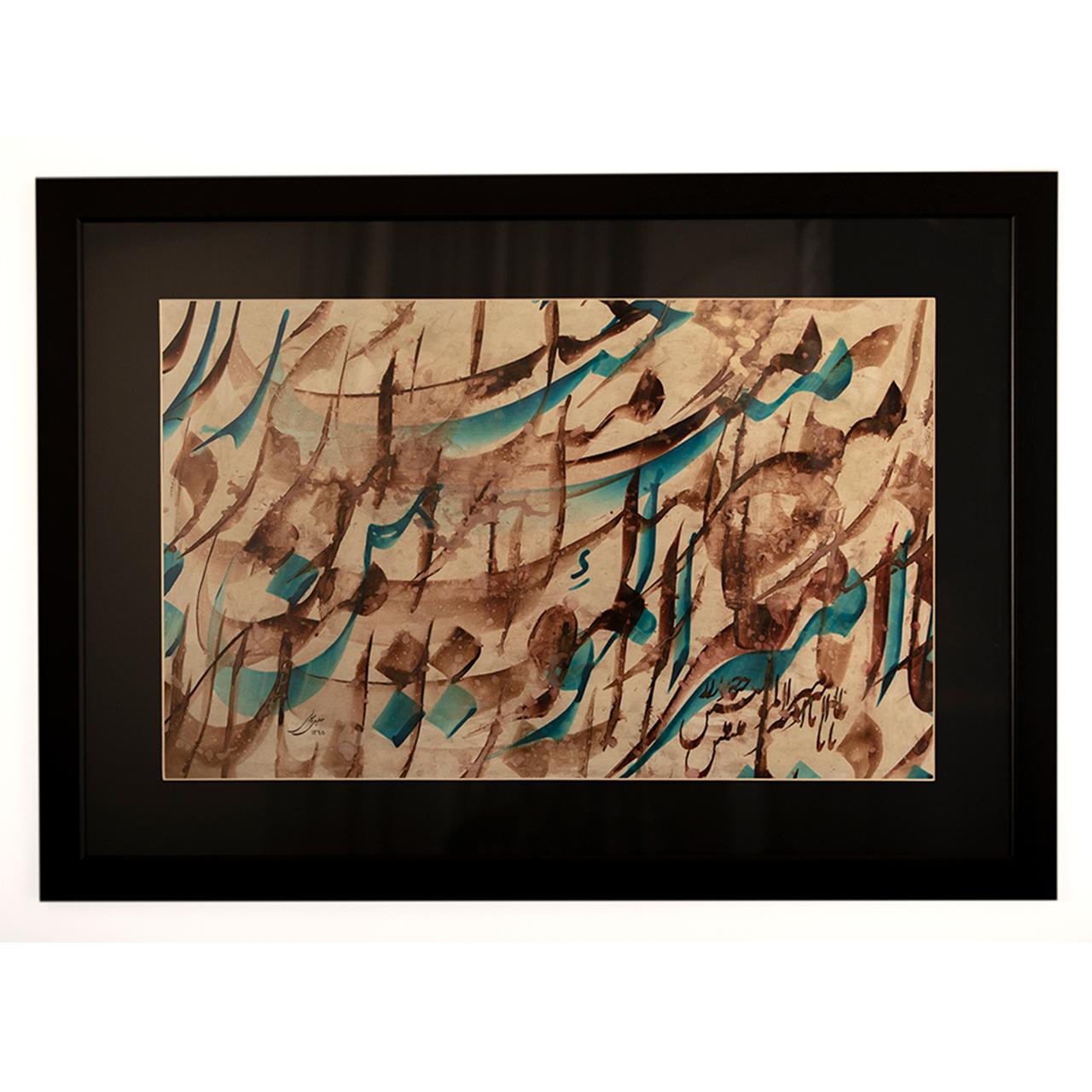 تابلو خط گالری کافی چاپ طرح حیدر (ع) اثر استاد خلیل رسولی