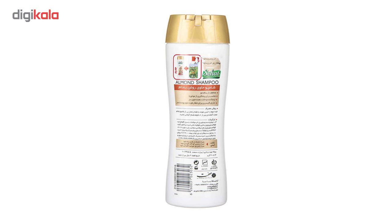 شامپو موی صحت مدل Almond مقدار 300 گرم main 1 2