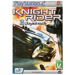 بازی Knight Rider 2 مخصوص پلی استیشن 2