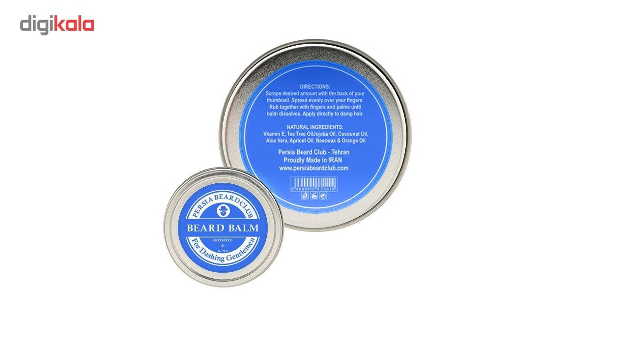بالم نرم کننده و حالت دهنده ریش بلوبری مدل پرشیا بیرد کلاب حجم 50 گرم  Persia Beard Club Blueberry
