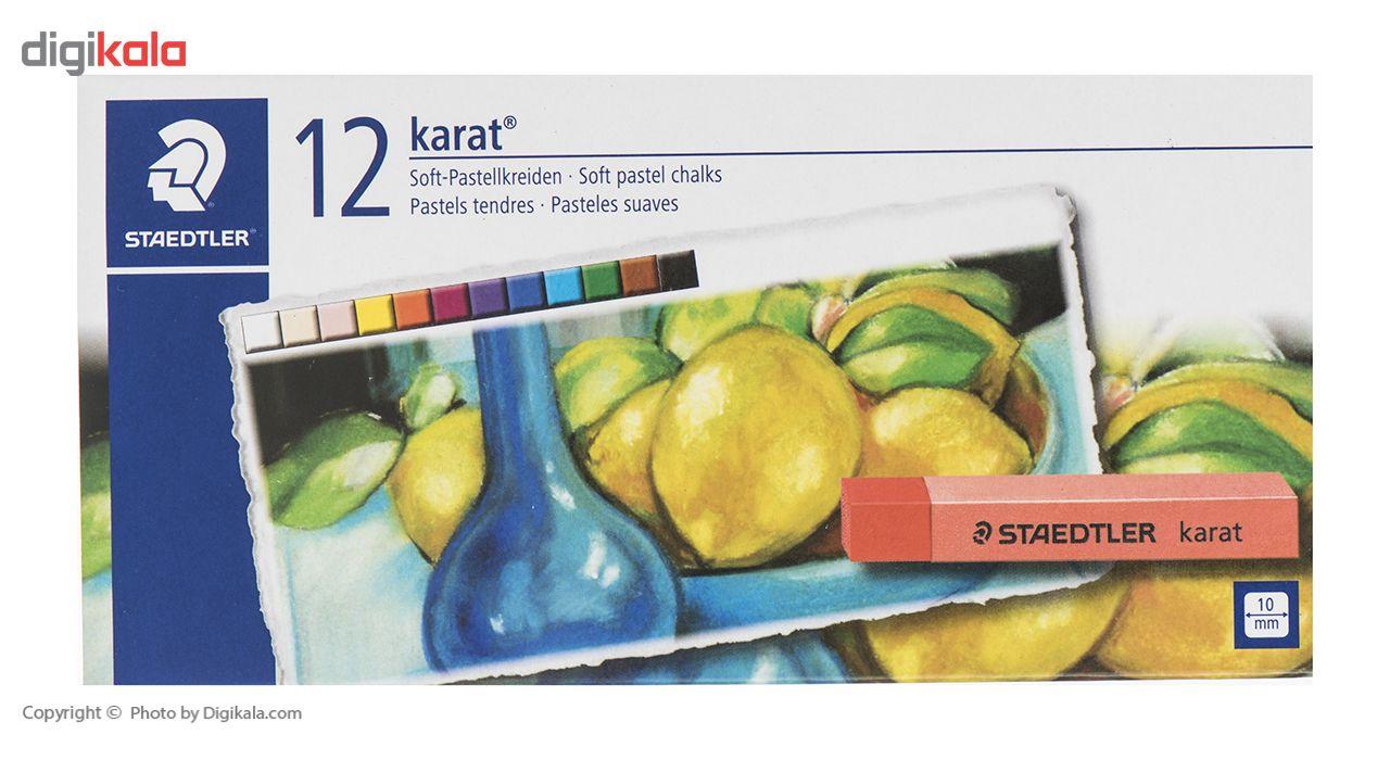 پاستل گچی 12 رنگ استدلر مدل Karat main 1 1