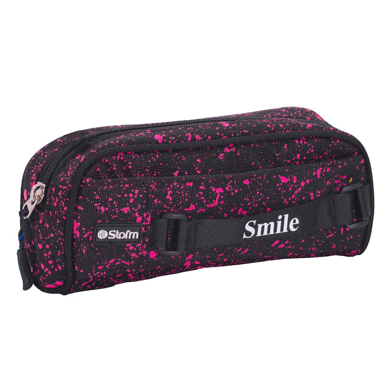 جامدادی استورم مدل Smile 2 کد HL-5002