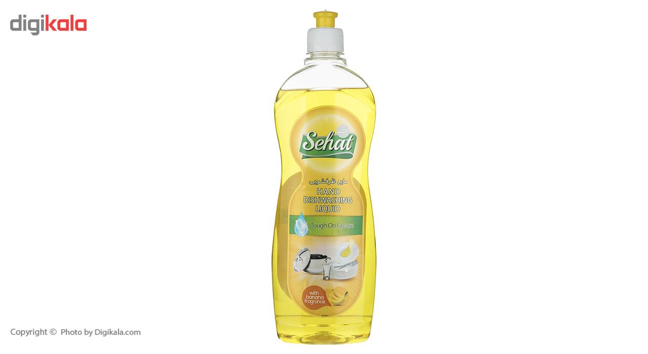 مایع ظرفشویی صحت مدل Banana مقدار 750 گرم main 1 1