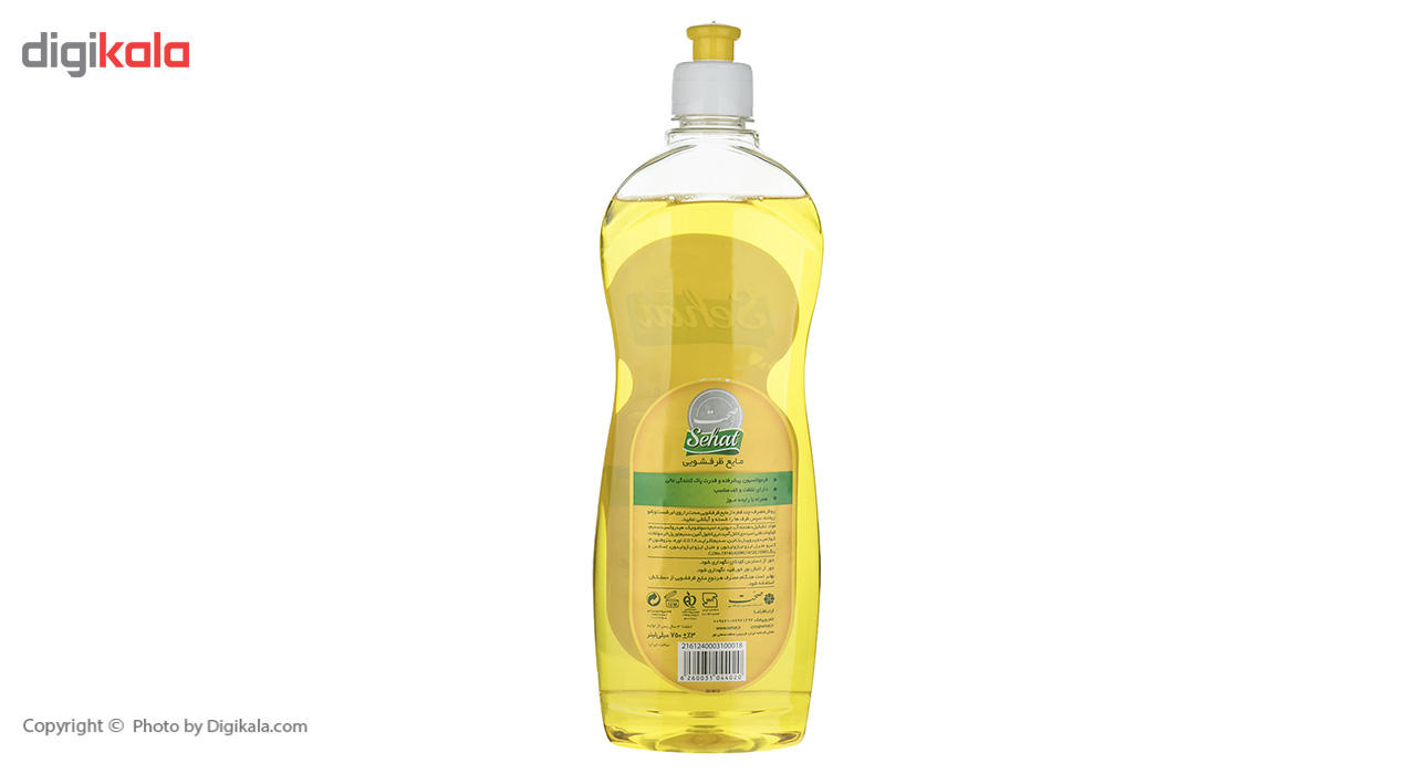 مایع ظرفشویی صحت مدل Banana مقدار 750 گرم main 1 3