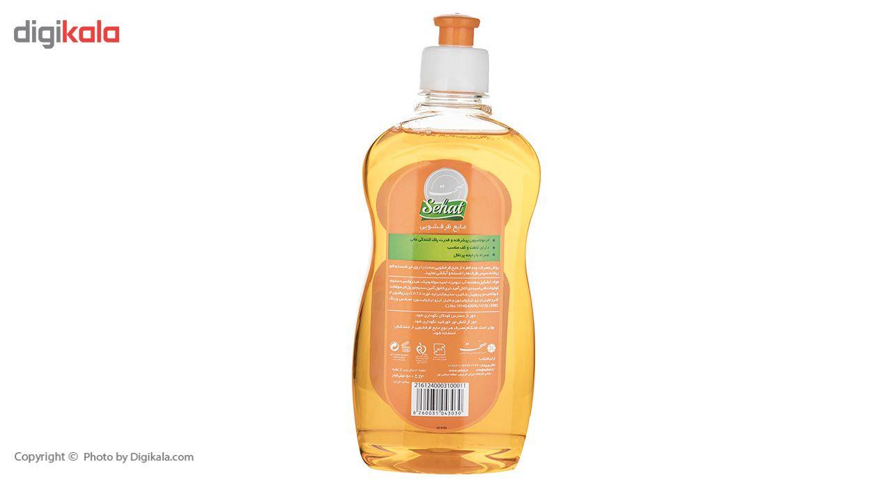 مایع ظرفشویی صحت مدل Orange مقدار 500 میلی لیتر main 1 2