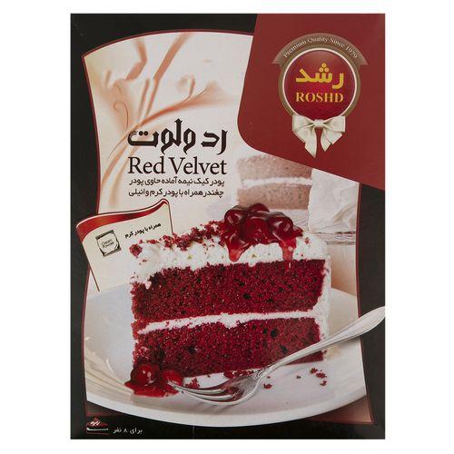 پودر کیک رد ولوت رشد مقدار 600 گرم