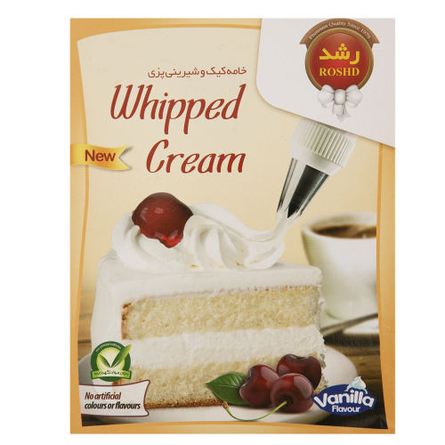 پودر خامه کیک و شیرینی پزی وانیلی رشد مقدار 75 گرم