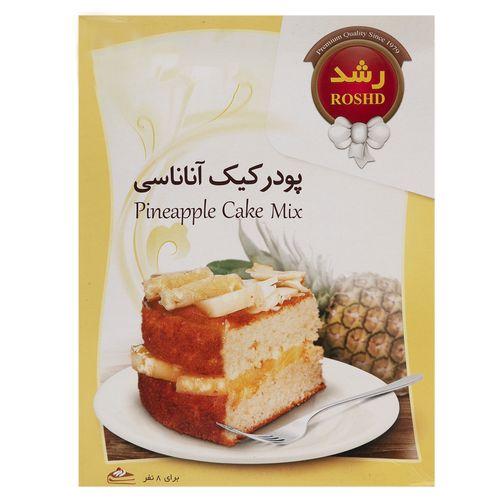 پودر کیک آناناسی رشد مقدار 500 گرم