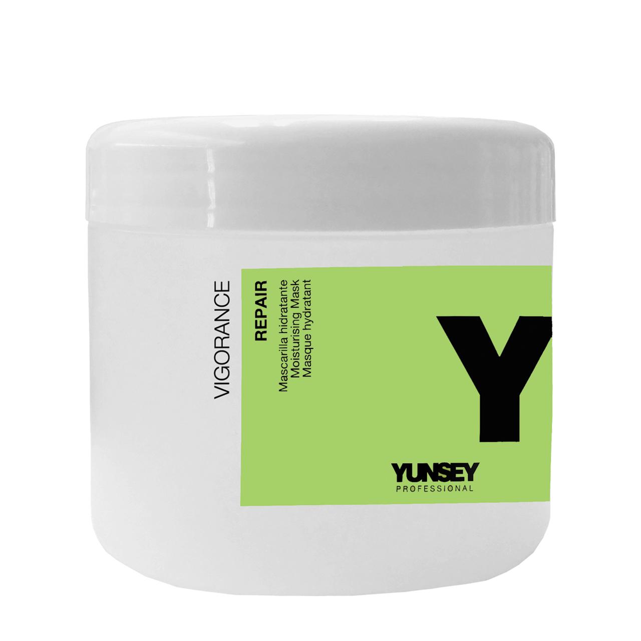 قیمت ماسک موی یانسی مدل ترمیم كننده و آبرسان موهای خشک حجم 500 میلی لیتر