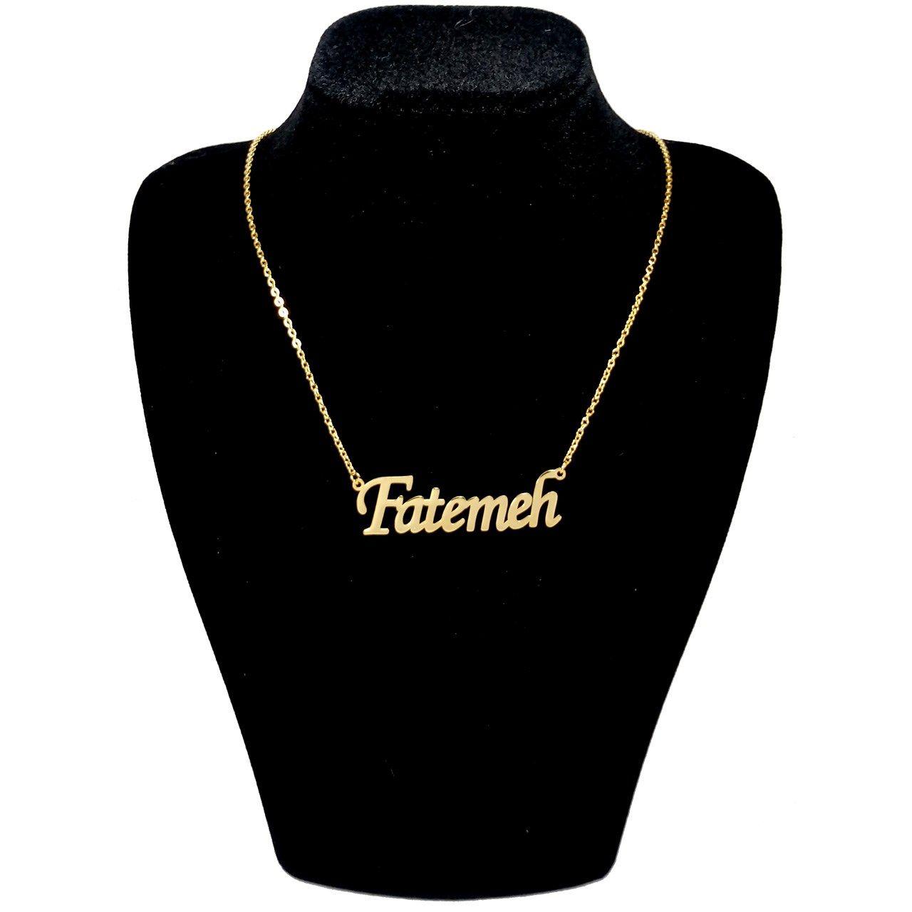 گردنبند آی جواهر طرح اسم فاطمه انگلیسی کد ge1100107 -  - 1