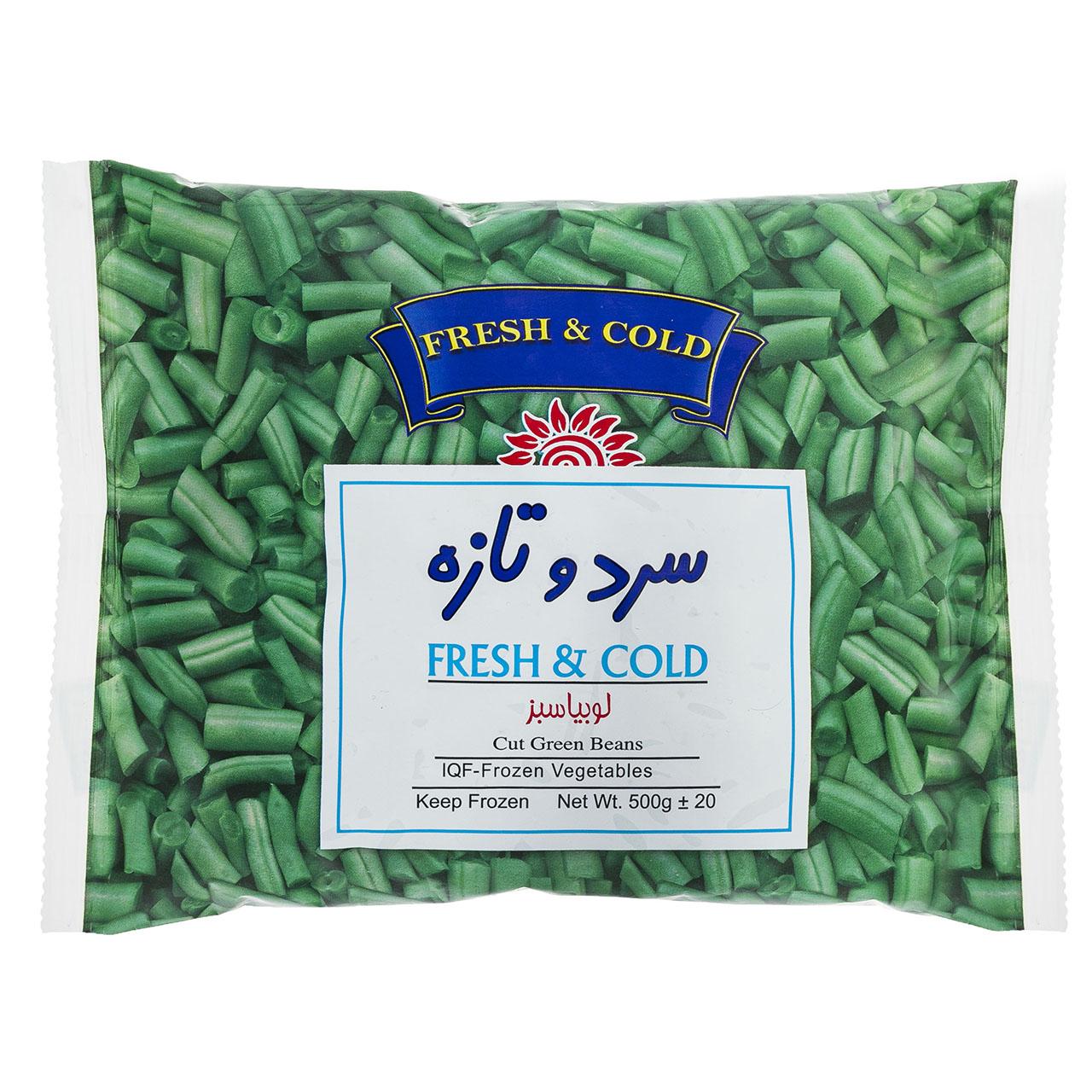 لوبیا سبز منجمد سرد و تازه مقدار 400 گرم