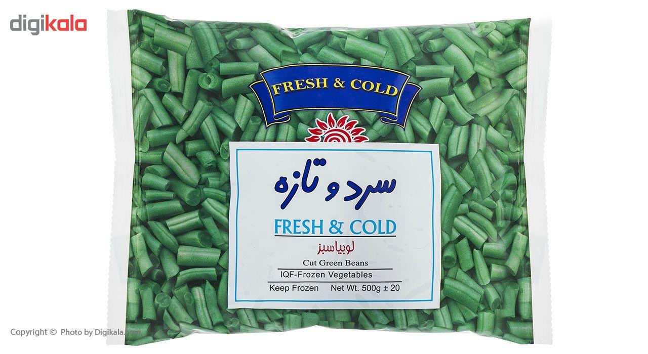 لوبیا سبز منجمد سرد و تازه مقدار 400 گرم main 1 1