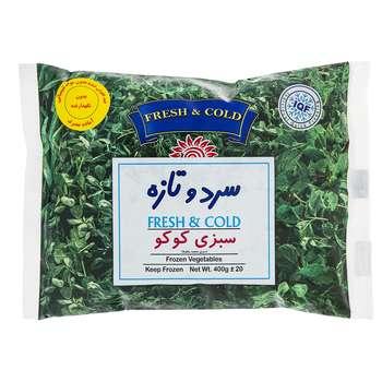 سبزی کوکو منجمد سرد و تازه مقدار 400 گرم
