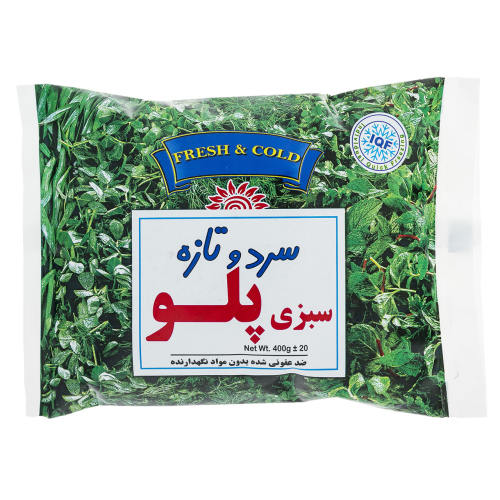 سبزی پلو منجمد سرد و تازه مقدار 400 گرم