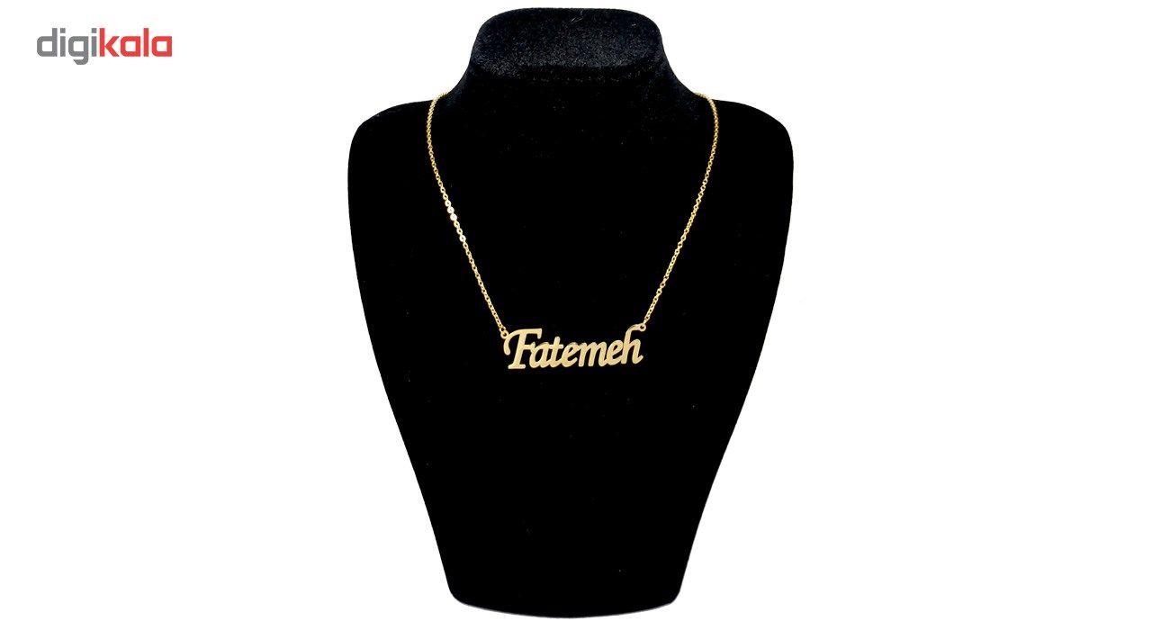 گردنبند آی جواهر طرح اسم فاطمه انگلیسی کد ge1100107 -  - 2