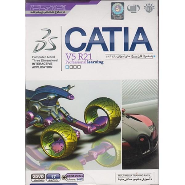آموزش جامع Catia V5 R21