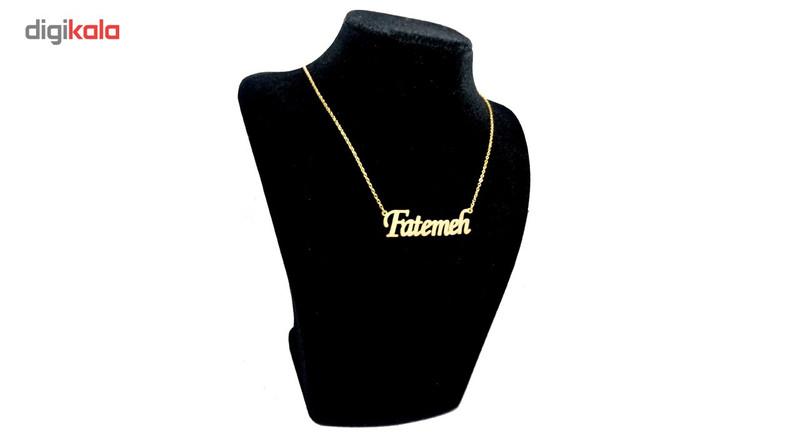 گردنبند آی جواهر طرح اسم فاطمه انگلیسی کد ge1100107