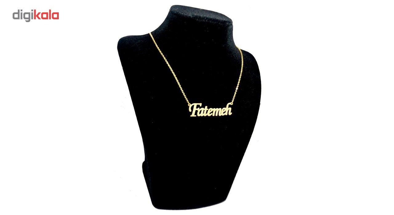 گردنبند آی جواهر طرح اسم فاطمه انگلیسی کد ge1100107 -  - 4