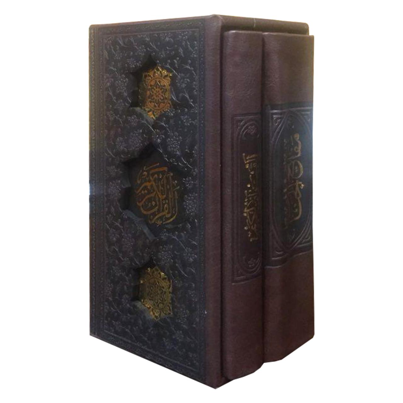 کتاب قرآن کریم و مفاتیح الجنان 2جلدی