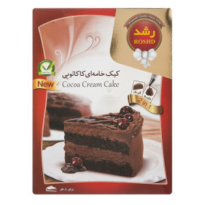 پودر کیک خامه ای کاکائویی رشد مقدار 500 گرم