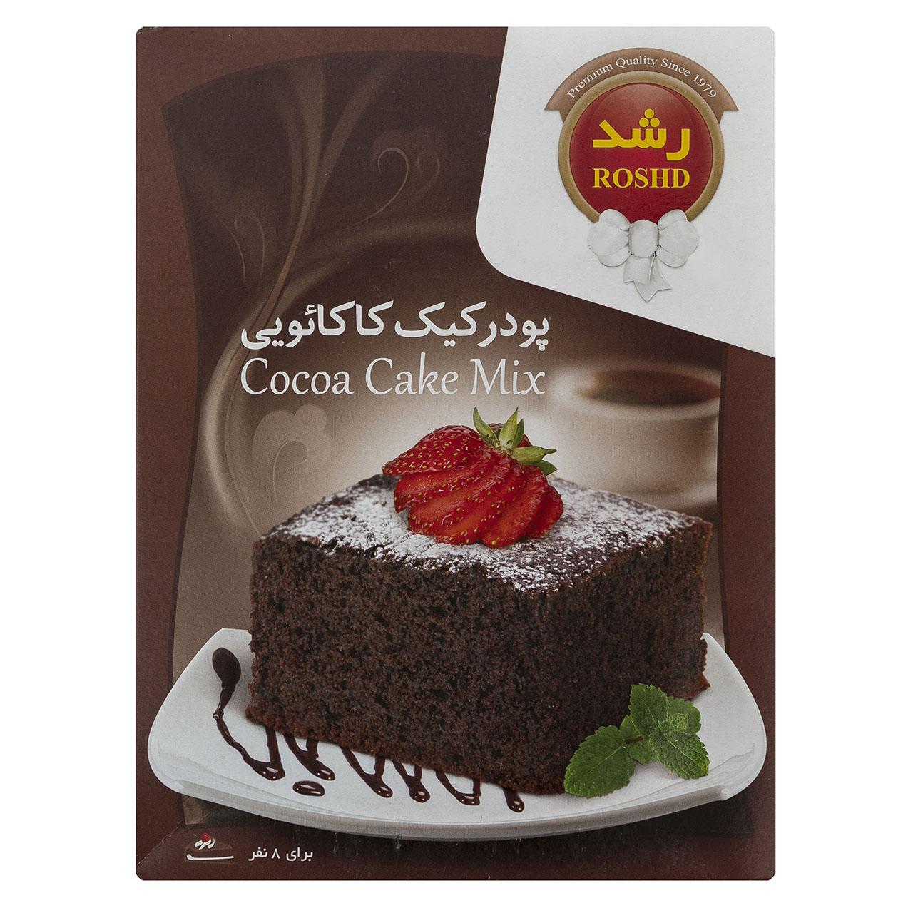 پودر کیک کاکائویی رشد مقدار 500 گرم