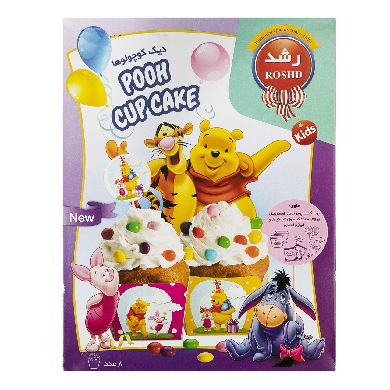 خرید                      پودر کاپ کیک کوچولوهای رشد مقدار 370 گرم