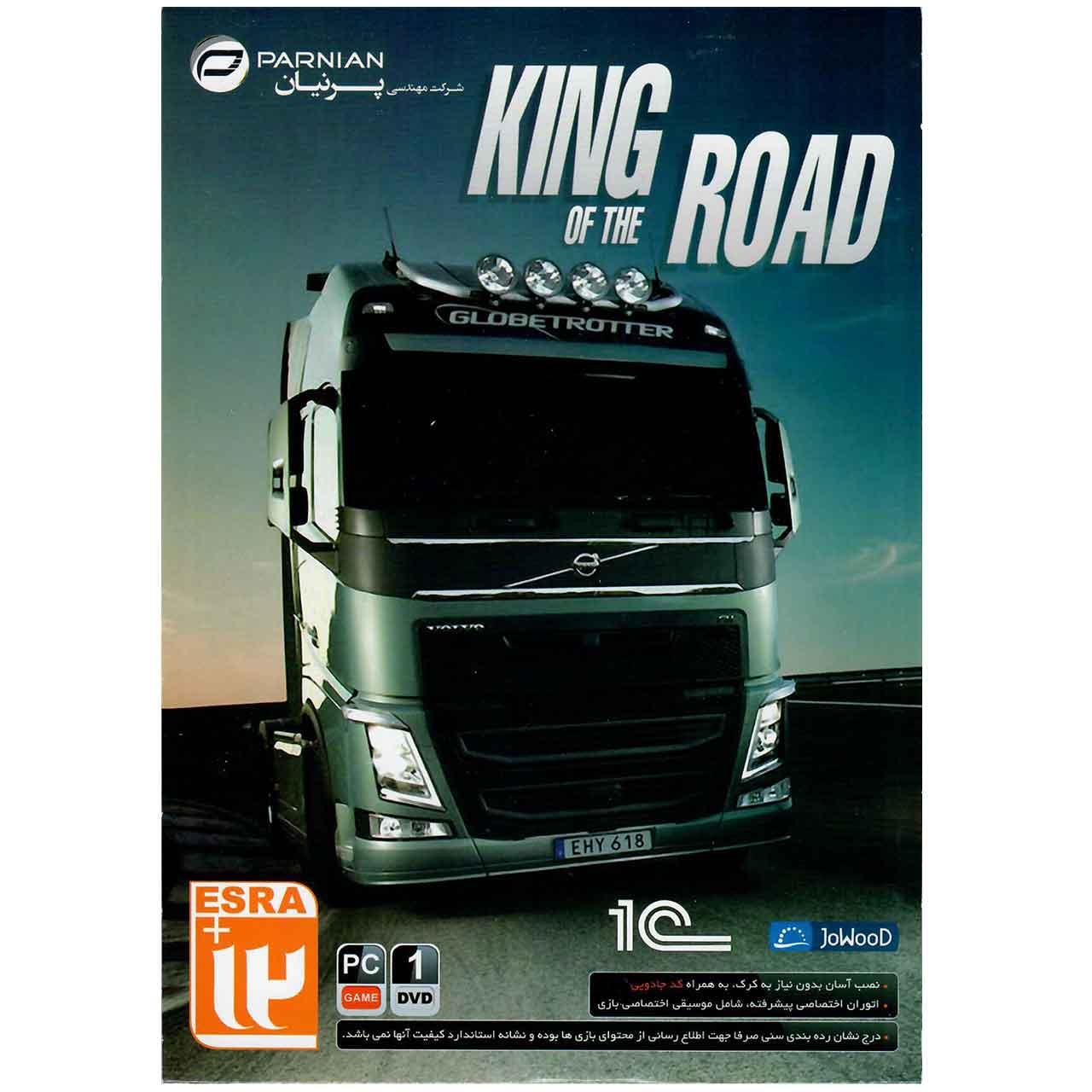 عکس بازی کامپیوتری King Of The Road مخصوص PC