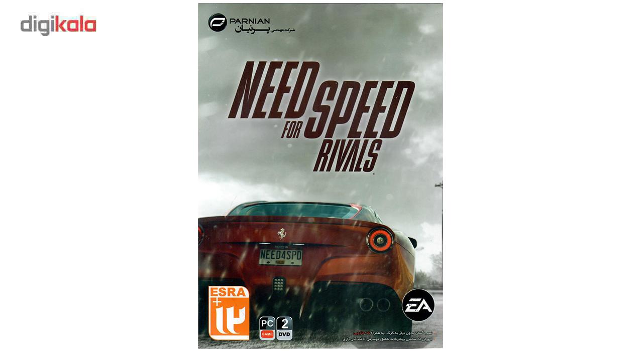 بازی کامپیوتری Need for Speed Rivals مخصوص PC