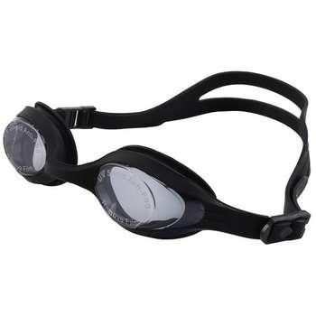 عینک شنای یاماکاوا مدل 903S سایز 3.5