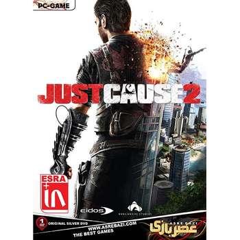 بازی کامپیوتری Just Cause 2