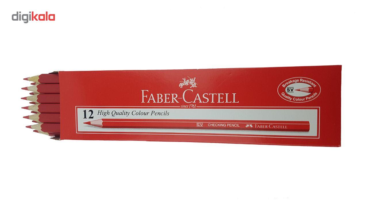 مداد قرمز فابر کاستل کد 111110 بسته 24 عددی main 1 2