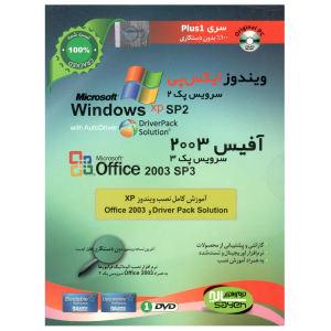 سیستم عامل ویندوز  Xp SP2 نشر سایه