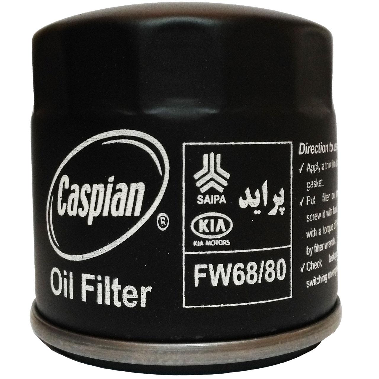فیلتر روغن خودروی کاسپین مدل FW68/80 مناسب برای پراید 141