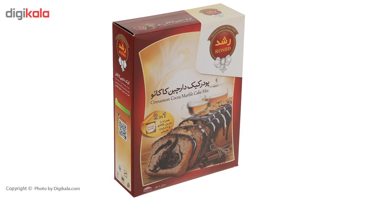 پودر کیک دارچین کاکائو رشد مقدار 500 گرم