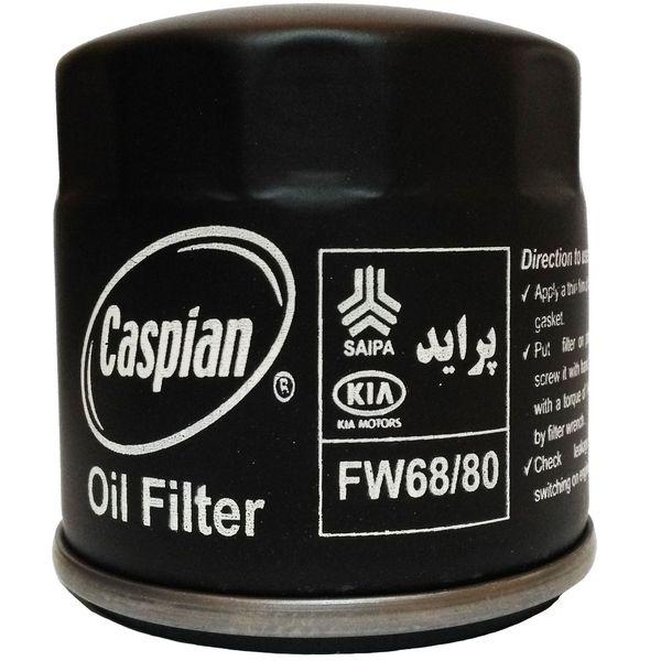 فیلتر روغن خودروی کاسپین مدل FW68/80 مناسب برای پراید 132