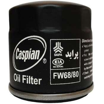 فیلتر روغن خودروی کاسپین مدل FW68/80 مناسب برای پراید 111