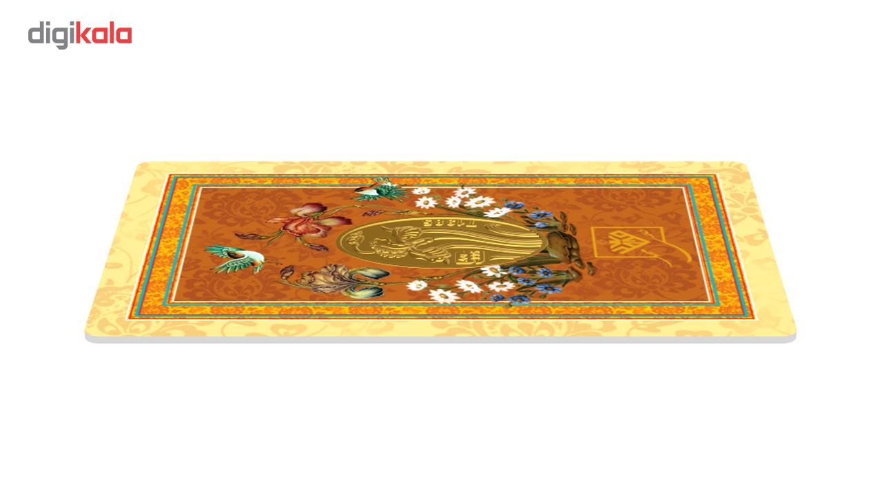 پلاک طلای 24 عیار طلای محمد مدل گل زنبق کارتی zc