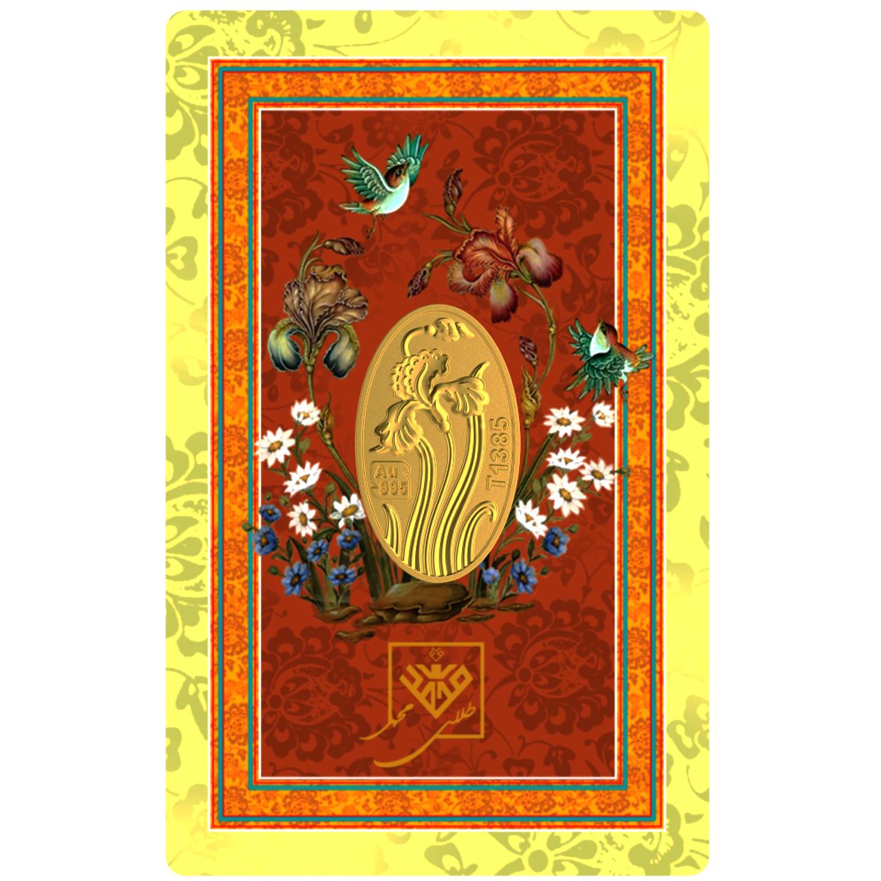 قیمت پلاک طلای 24 عیار طلای محمد مدل گل زنبق کارتی zd