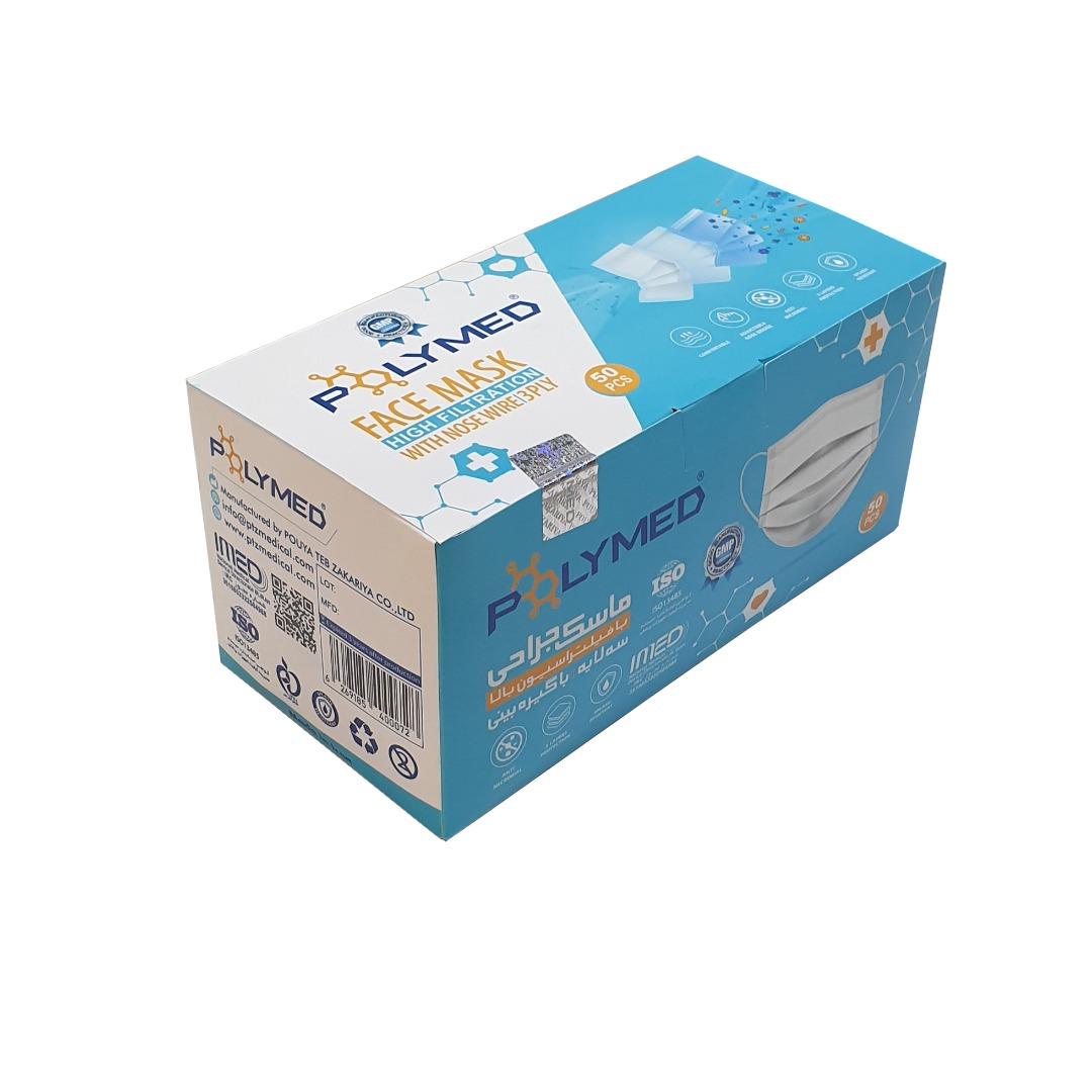 ماسک تنفسی پلیمد مدل mshk بسته ۵۰ عددی
